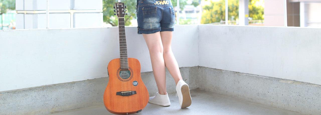 guitar-2422152_1280